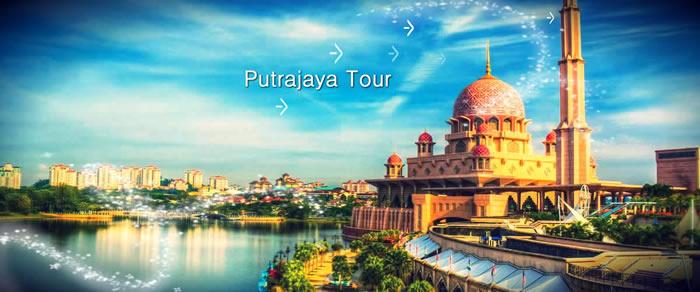 Putrajaya Tour